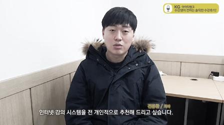 자바 수강후기 유튜브 동영상보기